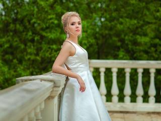 Высокомерная невеста